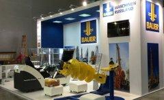 Компания BAUER в составе всех дочерних предприятий, среди которых БАУЭР Машинен Русланд, БАУЭР Машины Курган и БГ-ТУЛС_МСИ, традиционно приняла участие в ежегодной выставке СТТ в Москве.